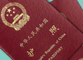 白俄羅(luo)斯將對中國公務護(hu)照(zhao)免(mian)簽 允許境內停留30日