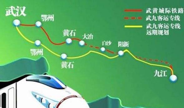 """武九客專全線有望""""十一(yi)""""bi)巴(ba)  width="""