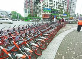 兩(liang)人(ren)因(yin)私佔(zhan)共享單車各被拘留5天