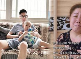 父子同患白血病 爸爸不(bu)做(zuo)復查省(sheng)錢給(gei)兒子看病