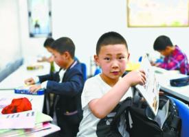 """""""四點半(ban)學校"""" 讓孩子不(bu)再留守農(nong)村"""