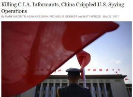 美日間(jian)諜接連被抓 揭秘(mi)中國這些年破過的大案